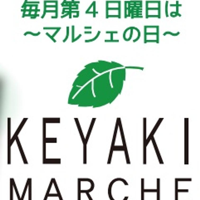 Keyaki Marche Korigaoka