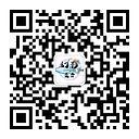 微信图片_20200917020708.jpg