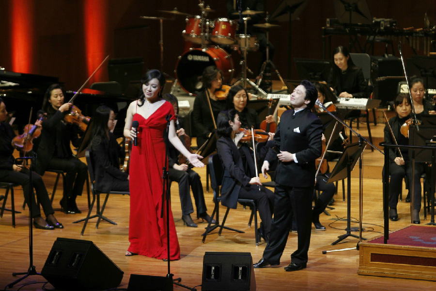 Rose Jang with Maestro duet
