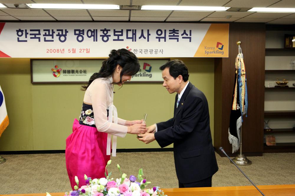 한국관광_명예홍보대사_로즈_위촉식_7