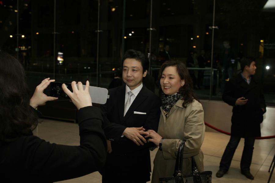 Rose Jang Park San Hyun Lincoln