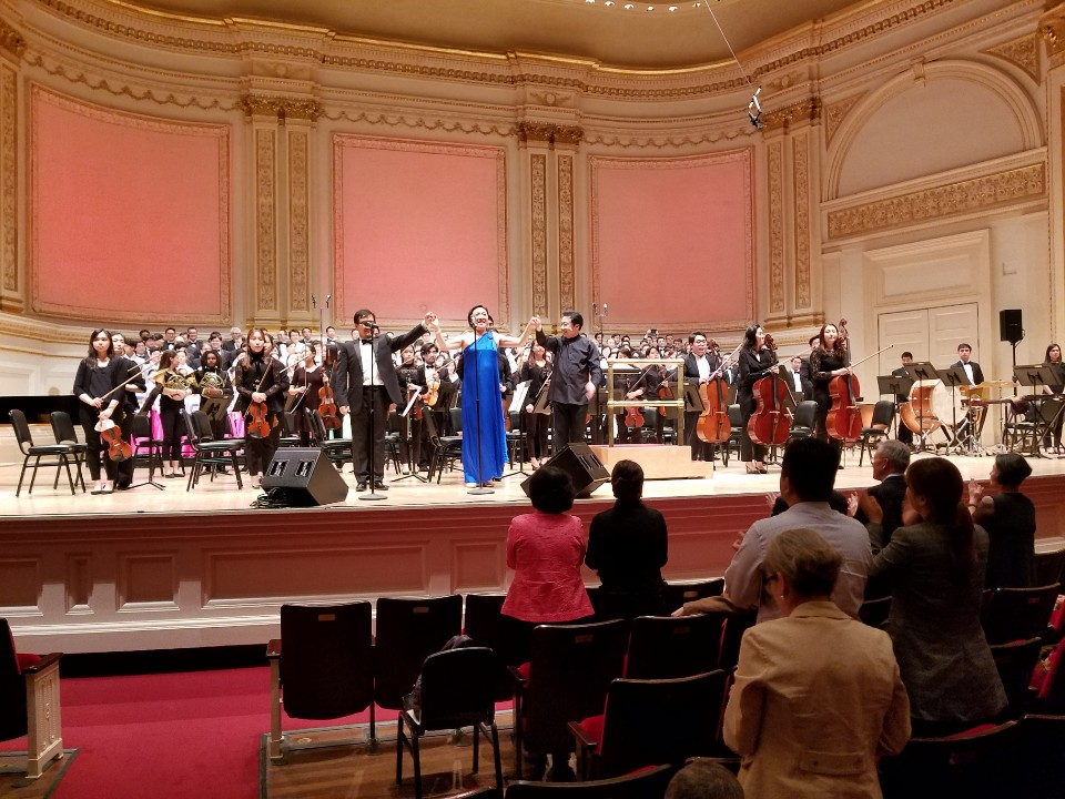 Rose Jang Carnegie Hall  May 6