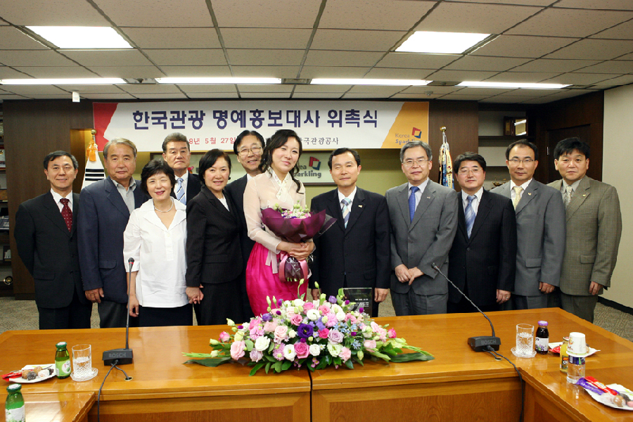 Rose Jang with Tourism Family