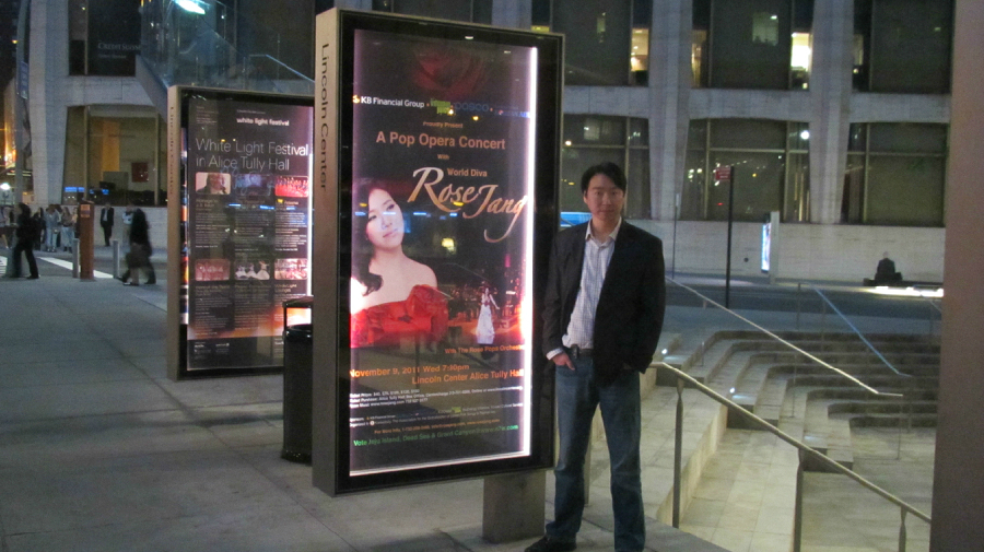 Rose Jang Evening Lincoln Poster (2)