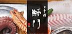 gconcept.co.jp_12.png