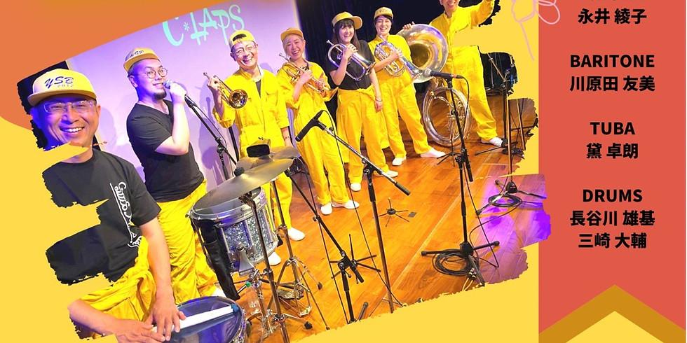 Yellow Street Brass 2021 春公演