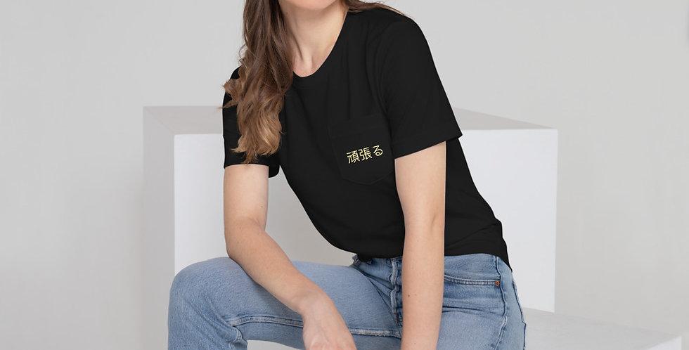 Ganbaru Pocket Shirt