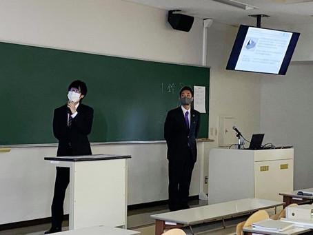 大阪工業大学「非常勤講師」三代目赤坂兵之助⑤