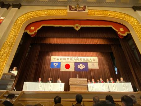 二代目赤坂兵之助「幸男」が、『なにわの名工』を受賞しました。