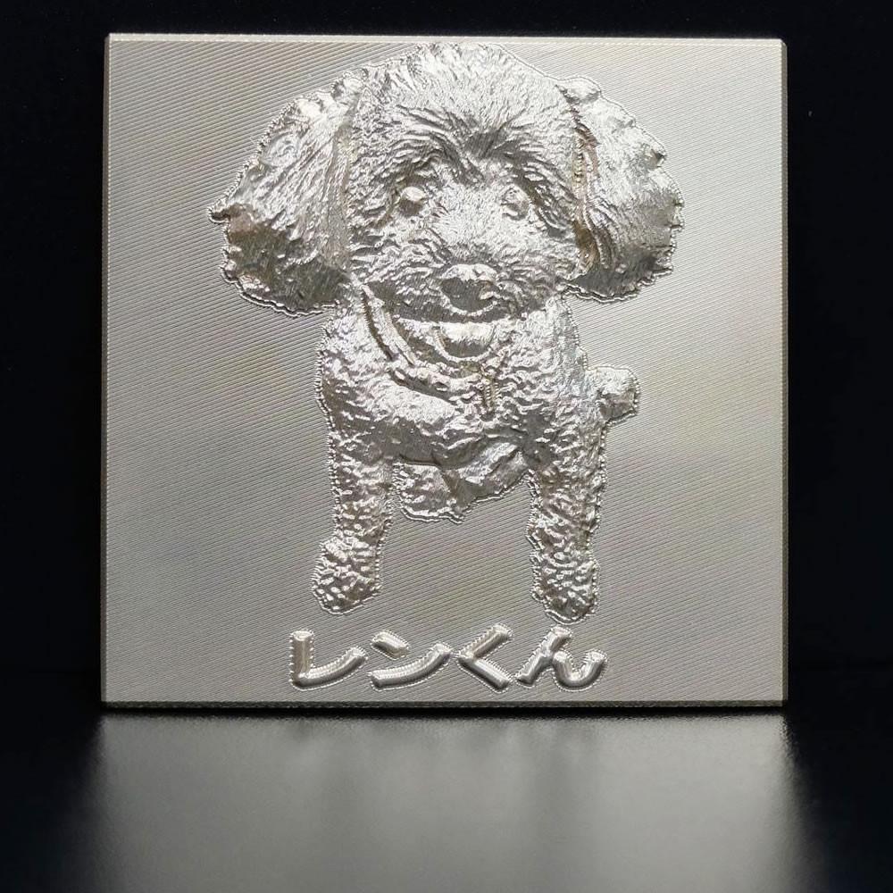 愛犬『レンくん』の真ちゅう製レリーフ