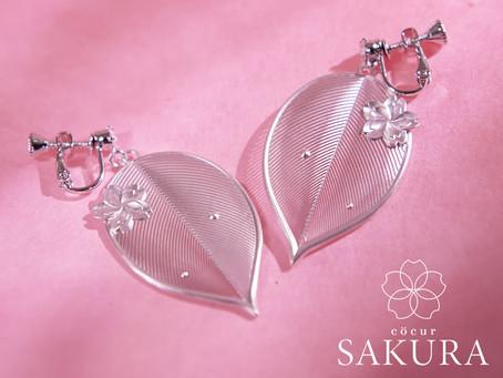 今日は、「桜のイヤリング」についての裏話を語ります。