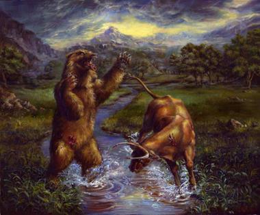 Bear vs. Bull