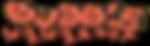 보글보글토렌트(293x90).png