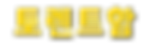 토렌트함(293x90).png