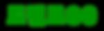토렌트GG(293x90).png