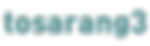 토사랑3(293x90).png