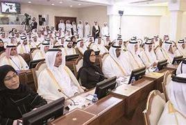 Qatar sets first legislative elections in October 2021