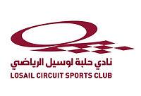 Losail Circuit Sports Club