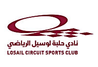 Losail Circuit Sports Club