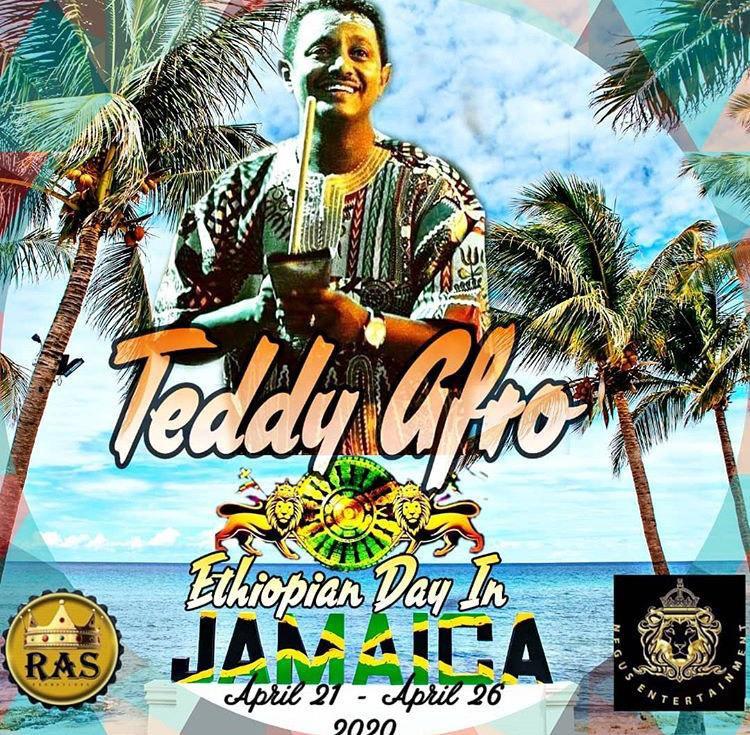Teddy Afro.jpg