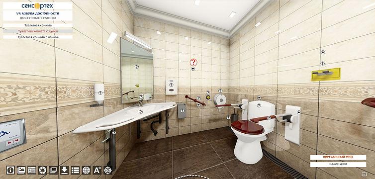 туалет 2.jpg