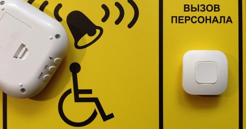 кнопка помощи 02.jpg