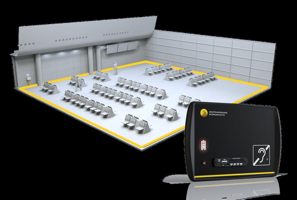 индукционная система 11.png