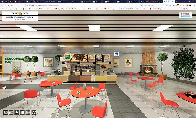 кафетерий 2021 1.jpg