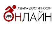 online azbuka 2021.jpg