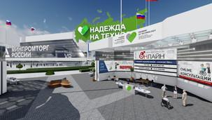 """""""Выставочный стенд"""" - новая VR сцена на портале """"Онлайн-Азбука доступности"""""""