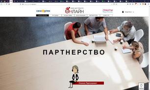 """На сайте Азбуки открылся раздел """"Партнерство"""""""