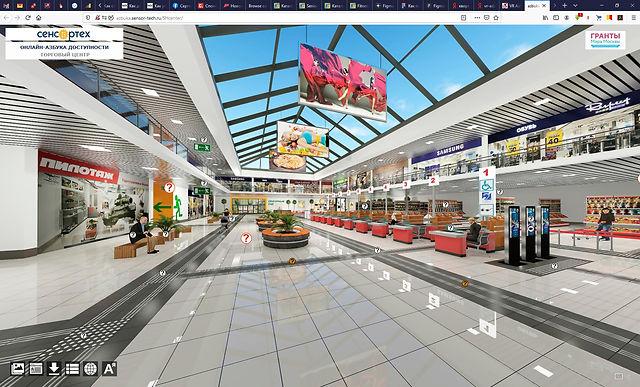 торговый центр 2021 1.jpg