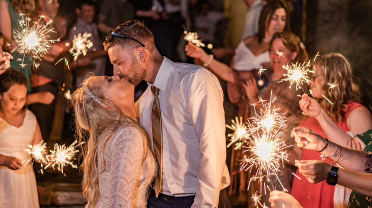 Dakoda + Brandon   Wedding