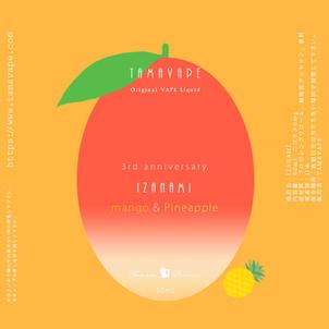 3周年Mango & pineapple(60ml)