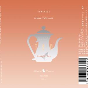Straight tea (30ml、60ml)