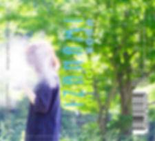 IZANAMIメロンソーダ-65ml.jpg