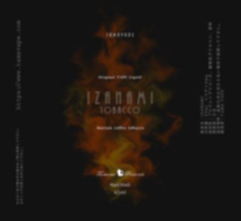 IZANAMI-マロンコーヒータバコ65ml.jpg