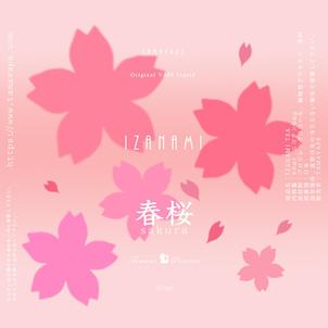Sakura milk(60ml)