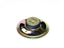 Massoth Speaker 8241030 70mm 2 Watt 8Ohm
