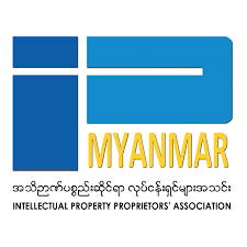 """""""Analytical Forum on Trademark Law and Industrial Design Law 2019 Enacted by the Pyithu Hluttaw"""