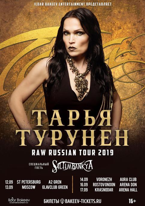 Russian Tour with Tarja Turunen
