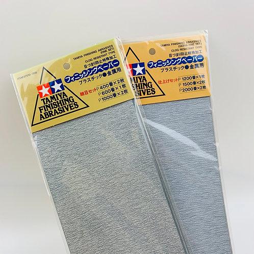 Finishing Abrasive Combo (Set of #400, #600, #1000, #1200, #1500, #2000)