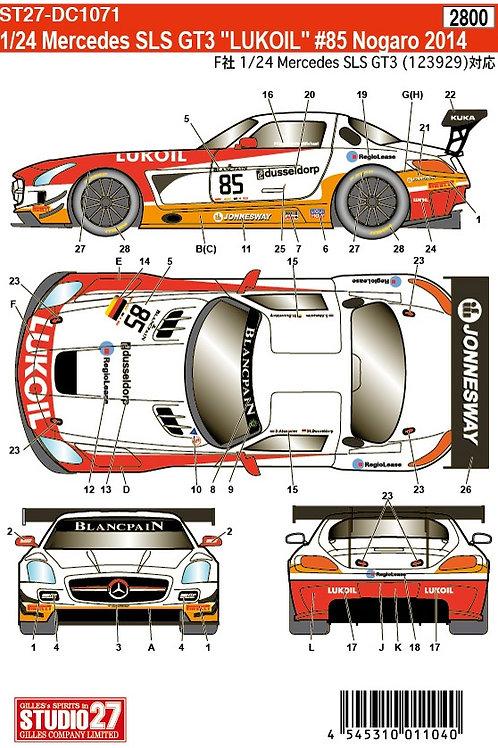 """Mercedes SLS GT3 """"LUKOIL"""" #85 Nogaro 2014"""