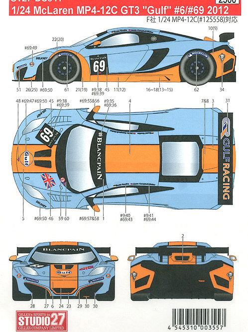 "MP4-12C GT3 ""Gulf"" #6/69 (2012)"