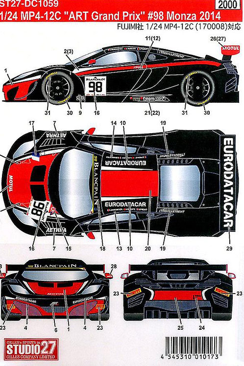 MP4-12C 'ART Grand Prix' #98 Monza 2014