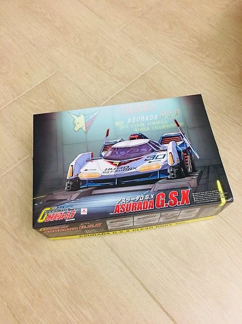 1/24 Aoshima Asurada GSX + Aoshima Asurada GSX original Detail Up Parts