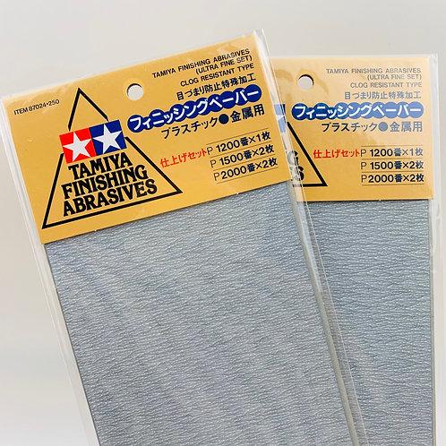 Finishing Abrasives Combo (Set of #1200, #1500, #2000)