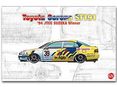 1/24 Nunu Toyota Corona ST191 '94 JTCC Suzuka Winner