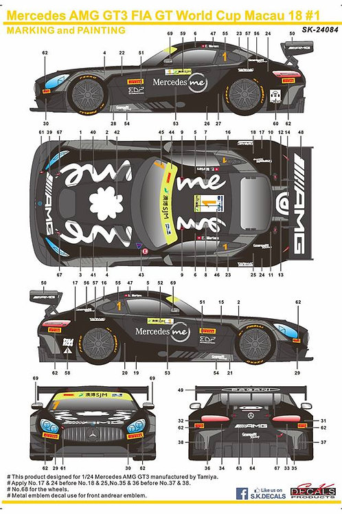 SK Decals Mercedes AMG GT3 FIA GT World Cup Macau 2018 #1
