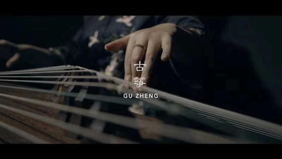 Guzhengimg.jpg